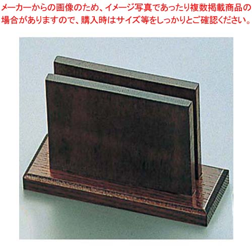 【まとめ買い10個セット品】 【 業務用 】メニューブック立て 15103 木製 135×50×94