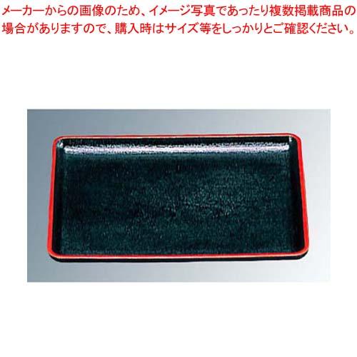 【まとめ買い10個セット品】 【 業務用 】会席盆 SL 黒天朱 尺6