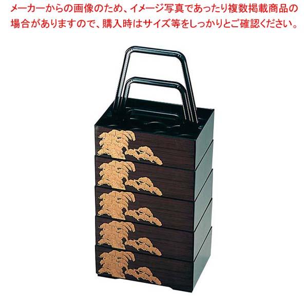 【まとめ買い10個セット品】ファミリーボックス 老松 5-1246-6【 運搬・ケータリング 】 【厨房館】