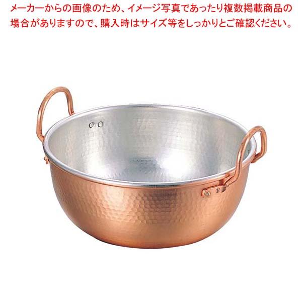 【 業務用 】銅 さわり鍋 36cm