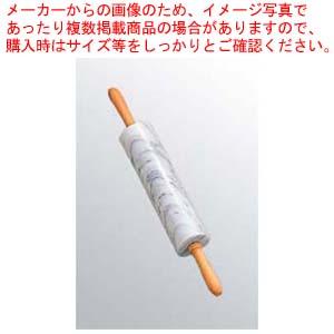 【まとめ買い10個セット品】 【 業務用 】大理石 ロールピン