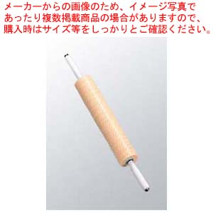 【まとめ買い10個セット品】 【 業務用 】ローラー式 麺棒 千筋