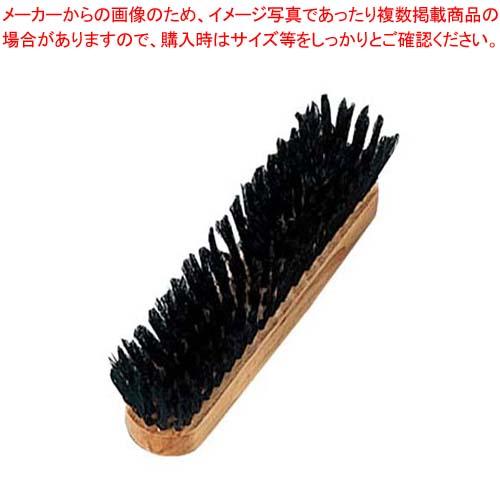 【まとめ買い10個セット品】 【 業務用 】マトファー 黒ブラシ 79404