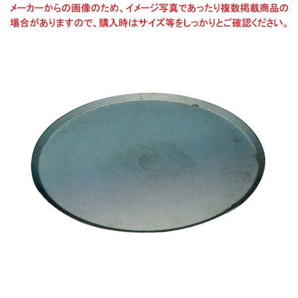 【まとめ買い10個セット品】 【 業務用 】マトファー 丸型 鉄板 77733 φ220