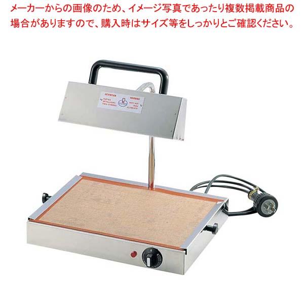 【 業務用 】マトファー アメランプ 740473【 メーカー直送/後払い決済不可 】