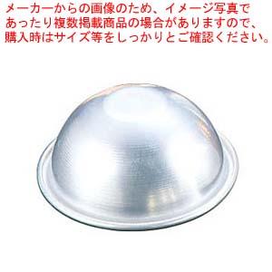 【まとめ買い10個セット品】 【 業務用 】アルミ ボンブ型 24cm 深型
