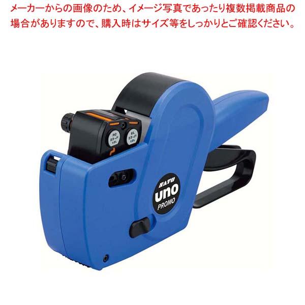 【まとめ買い10個セット品】 【 業務用 】ハンドラベラー uno用インクローラー 黒(5入)