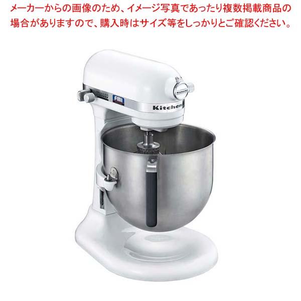 キッチンエイドミキサー KSM7 ホワイト【 製菓・ベーカリー用品 】 【厨房館】