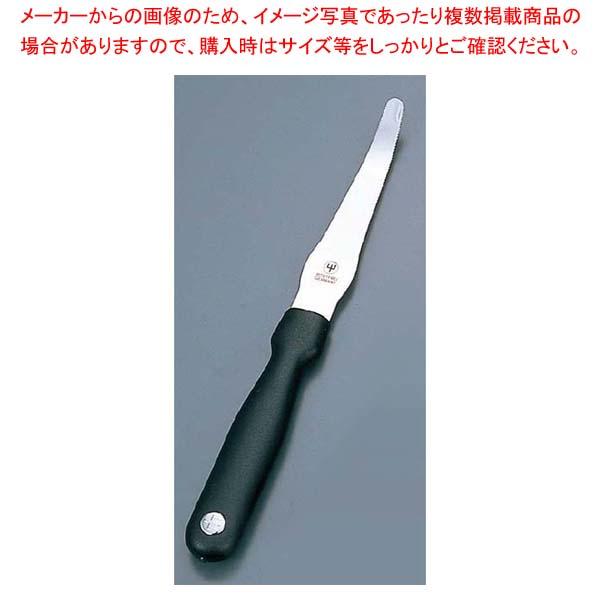 【まとめ買い10個セット品】 【 業務用 】ヴォストフ グレープフルーツナイフ 3044SP