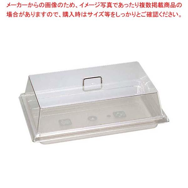 【まとめ買い10個セット品】 【 業務用 】キャンブロ ディスプレイカバー RD1826CW(135)
