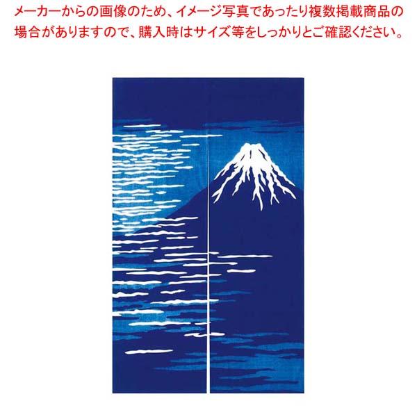 【まとめ買い10個セット品】藍染めのれん 富士山 NID3105-BI【 店舗備品・インテリア 】 【厨房館】
