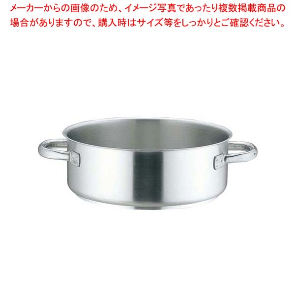 ムヴィエール プロイノックス 外輪鍋(蓋無)5937-40cm【 IH・ガス兼用鍋 】 【厨房館】