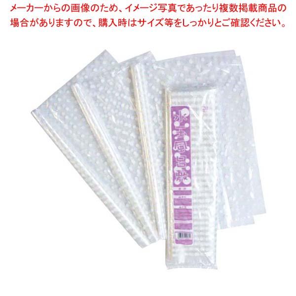 【まとめ買い10個セット品】 【 業務用 】ポリ風呂敷 透明白水玉 700角(1000枚入)