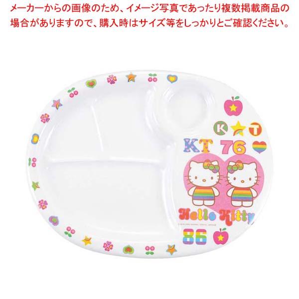 【まとめ買い10個セット品】メラミン 子供食器 ハローキティ ランチ皿 MC-31【 和・洋・中 食器 】 【厨房館】