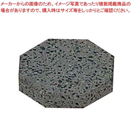 【まとめ買い10個セット品】 【 業務用 】料理石 ST-101S(中)