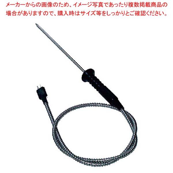 【まとめ買い10個セット品】 【 業務用 】testo925用 耐熱メタルケーブル 0628.1292