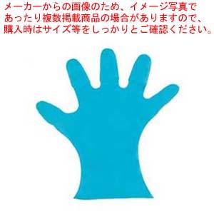 【まとめ買い10個セット品】カラーマイジャストグローブ #28 化粧箱(5本絞り)200枚入 グリーン L 27μ【 ユニフォーム 】 【厨房館】