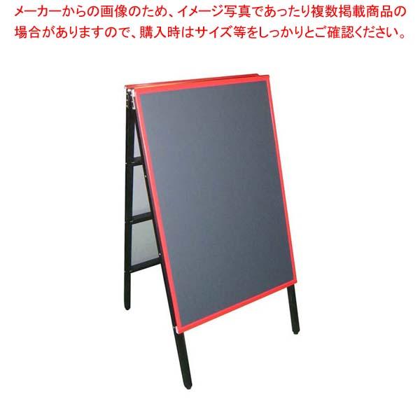 【まとめ買い10個セット品】A型黒板アカエ AKAE-906 チョークブラック【 店舗備品・インテリア 】 【厨房館】