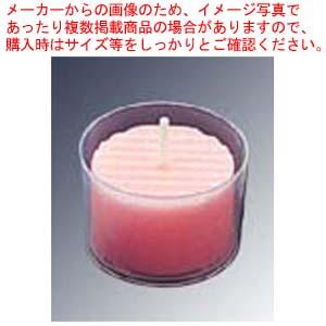 【まとめ買い10個セット品】カップ入 カラーキャンドル(24個入)PK ピンク【 卓上小物 】 【厨房館】