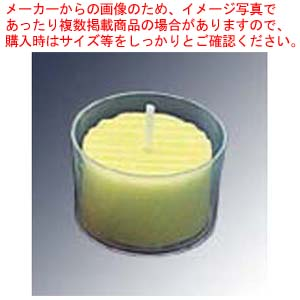【まとめ買い10個セット品】 【 業務用 】カップ入 カラーキャンドル(24個入)GR グリーン