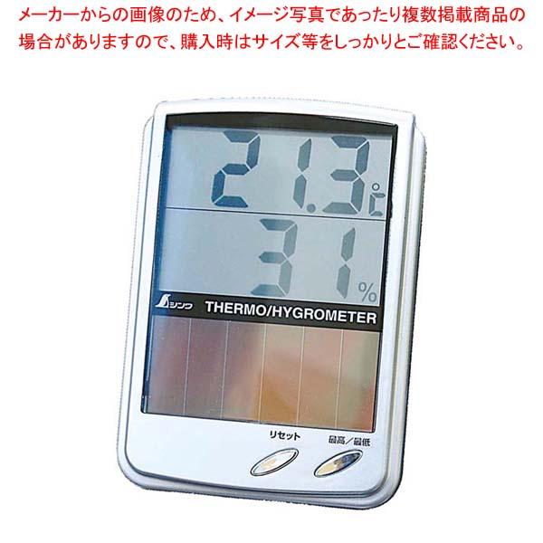【まとめ買い10個セット品】デジタル温湿度計 最高・最低ソーラーパネル 72989【 温度計 】 【厨房館】