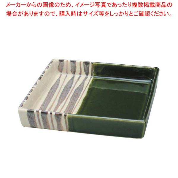 【まとめ買い10個セット品】 【 業務用 】アルセラム強化食器 織部角向付 EC2-77