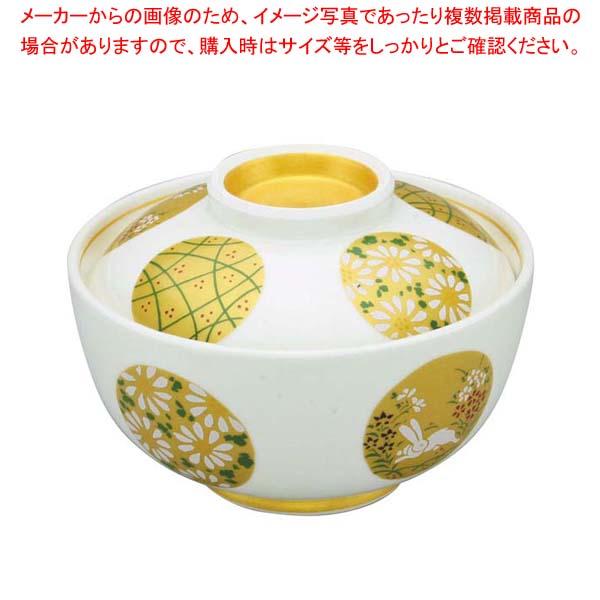 【まとめ買い10個セット品】 【 業務用 】アルセラム強化食器 金彩丸紋蓋物 EC3-46
