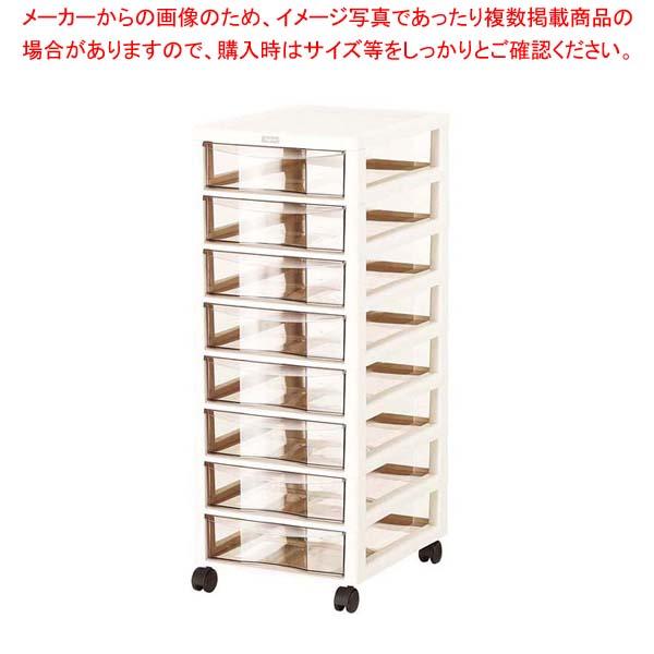 【まとめ買い10個セット品】アプロス 深型 8段 ダークブラウン 155557【 棚・作業台 】 【厨房館】