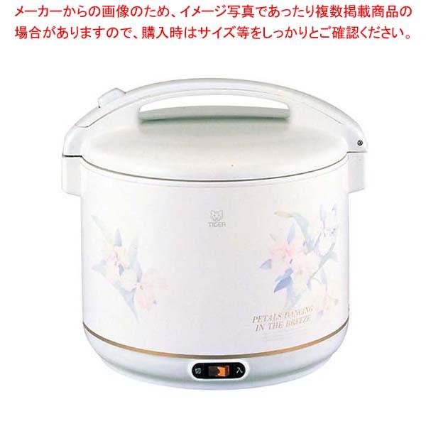 【まとめ買い10個セット品】タイガー 電子ジャー JHG-A110【 炊飯器・スープジャー 】 【厨房館】