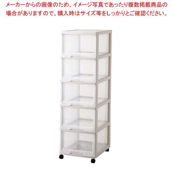 【まとめ買い10個セット品】ユニフィット 深5段 CAP(カプチーノ)【 棚・作業台 】 【厨房館】