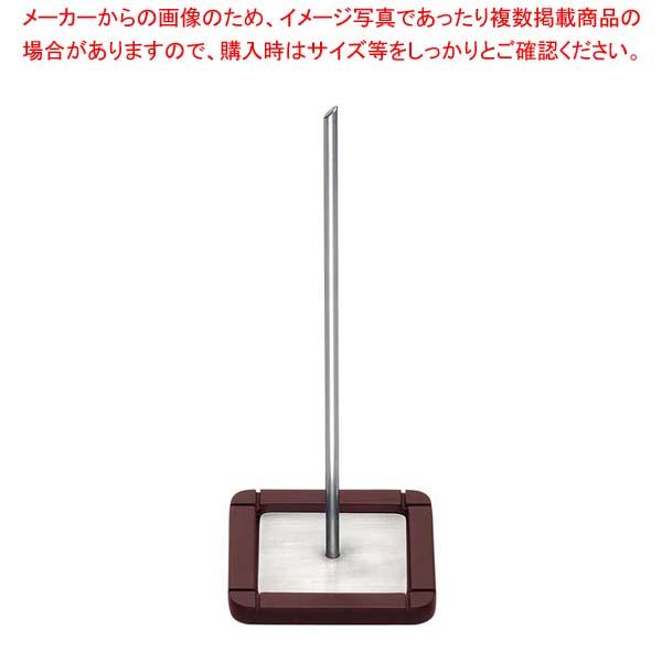 【まとめ買い10個セット品】 【 業務用 】パンスタンドセット BL-104