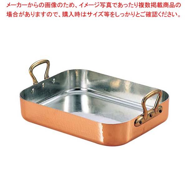 【 業務用 】ムヴィエール 銅(スズメッキ)ロティール 2155-60cm