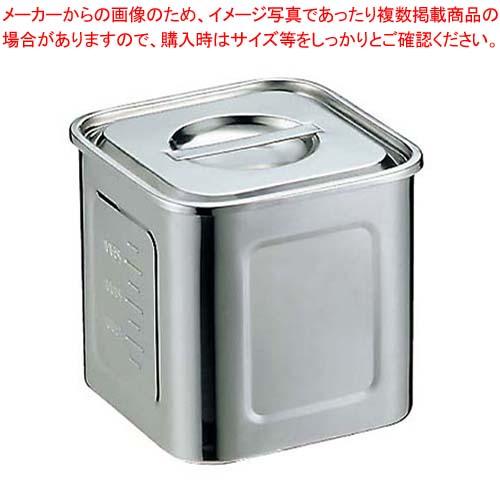 【まとめ買い10個セット品】EBM モリブデン 角型キッチンポット 目盛付 12cm【 ストックポット・保存容器 】 【厨房館】