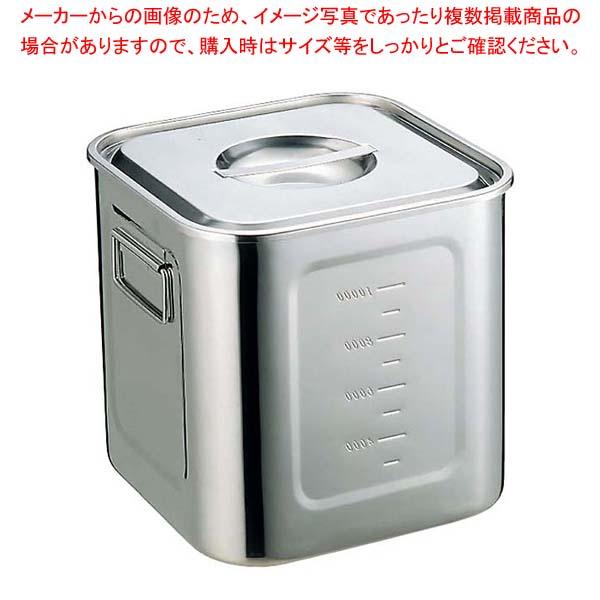 【まとめ買い10個セット品】EBM モリブデン 角型キッチンポット 目盛付 19.5cm【 ストックポット・保存容器 】 【厨房館】