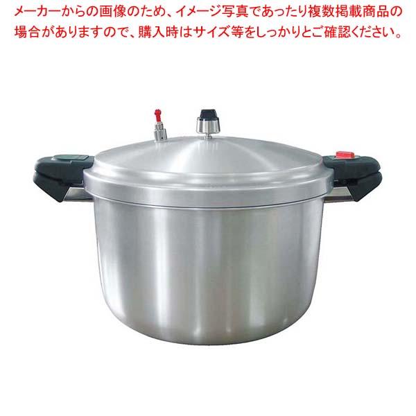【 業務用 】業務用 アルミ 圧力鍋 SHP-22 22L