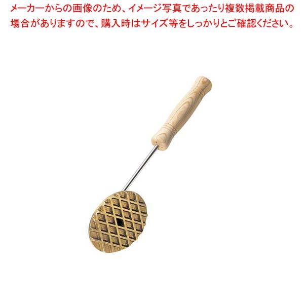 【まとめ買い10個セット品】 【 業務用 】真鍮 ステーキ用 焼ゴテ