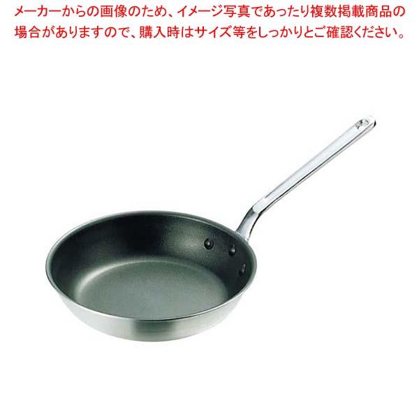 【まとめ買い10個セット品】 【 業務用 】アルミ キング シルクウェア フライパン 24cm