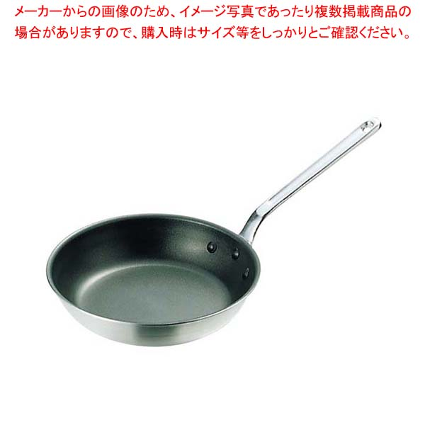 【まとめ買い10個セット品】 【 業務用 】アルミ キング シルクウェア フライパン 30cm