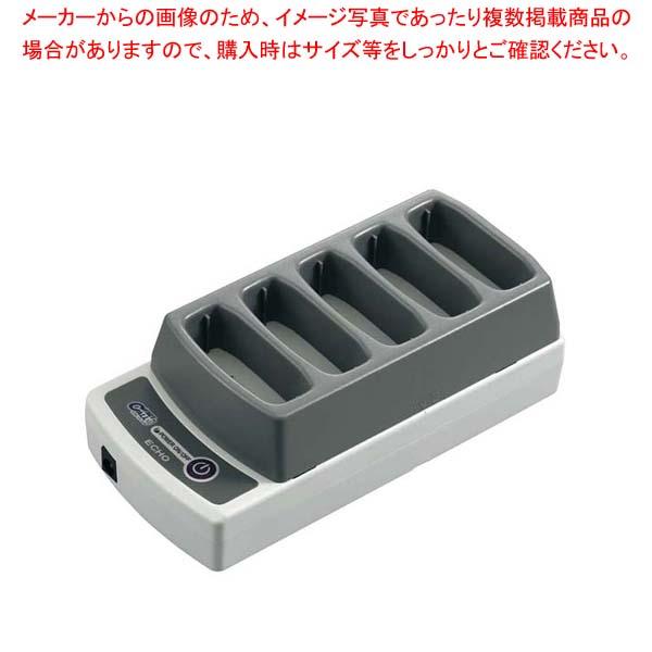 【まとめ買い10個セット品】 【 業務用 】ファクト・インコール 充電器(5台タイプ)F-705【 メーカー直送/代金引換決済不可 】