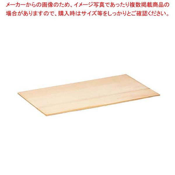 【まとめ買い10個セット品】 【 業務用 】唐桧 生舟 蓋(540×295)