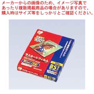 【まとめ買い10個セット品】ラミネートフィルム(150ミクロン)B5(100枚入)【 メニュー・卓上サイン 】 【厨房館】