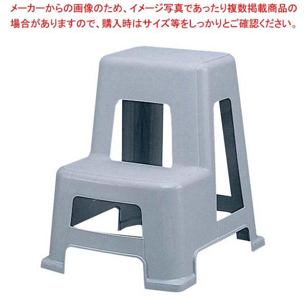 【まとめ買い10個セット品】 【 業務用 】2段踏み台 ライトグレー NF-560