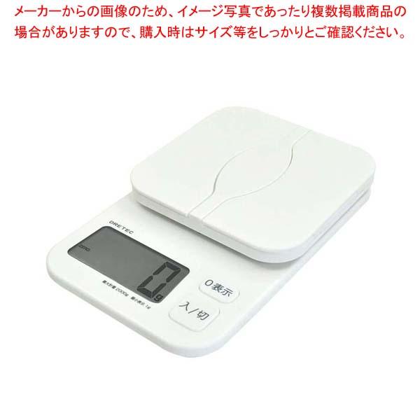 【まとめ買い10個セット品】 【 業務用 】デジタルスケール パカット 2kg KS-257WT