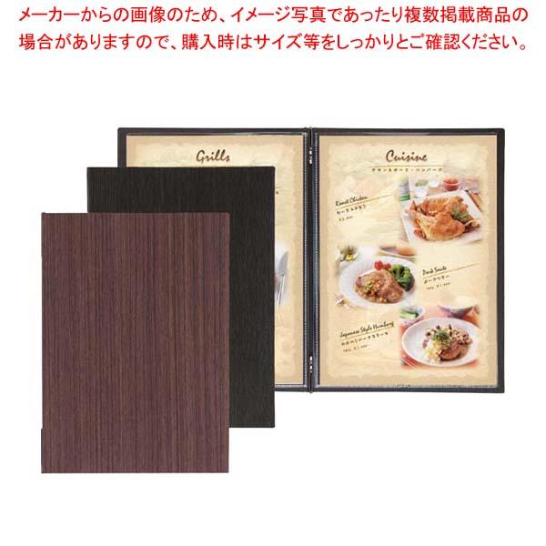 【まとめ買い10個セット品】 【 業務用 】シンビ 和洋メニューブック LS-12 ブラウン