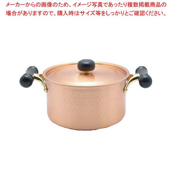 【まとめ買い10個セット品】 【 業務用 】銅IHアンティック 両手鍋 IH-102 20cm