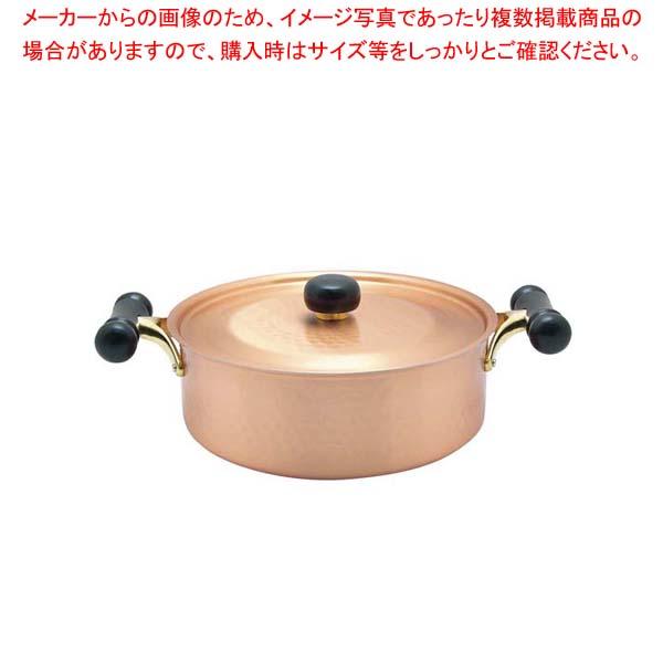【まとめ買い10個セット品】銅IHアンティック 浅型鍋 IH-104 24cm【 鍋全般 】 【厨房館】