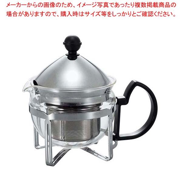 【まとめ買い10個セット品】ハリオ ティーメーカー 茶王 CHAN-2SV【 カフェ・サービス用品・トレー 】 【厨房館】