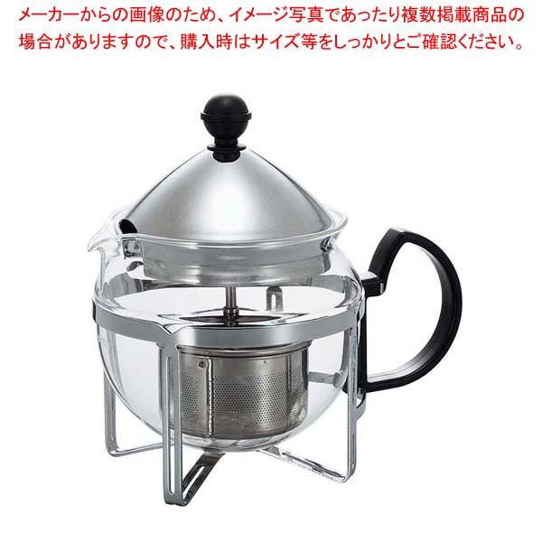 【まとめ買い10個セット品】ハリオ ティーメーカー 茶王 CHAN-4SV【 カフェ・サービス用品・トレー 】 【厨房館】