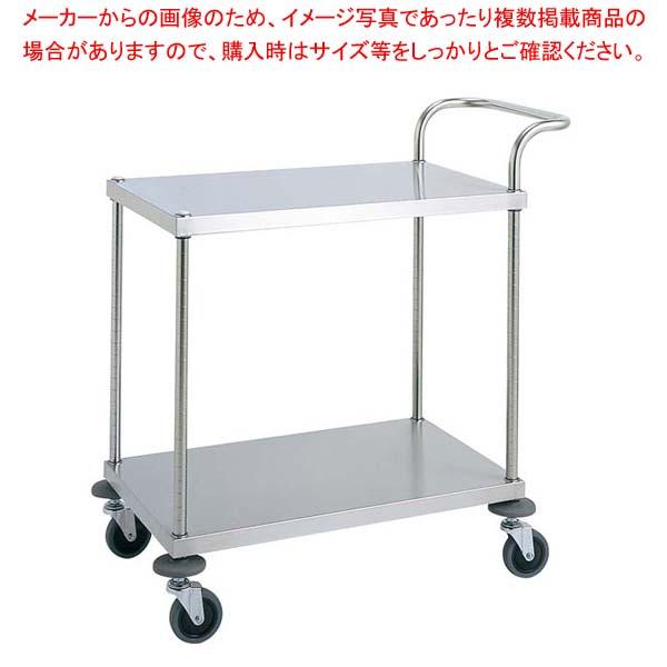【 業務用 】キッチンワゴン SK-10S【 メーカー直送/後払い決済不可 】