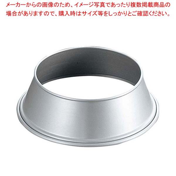 【まとめ買い10個セット品】 【 業務用 】アルミ 丸皿枠 7.5インチ用